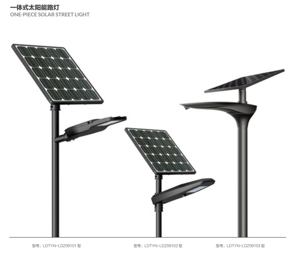 贵州太阳能路灯-贵州路灯厂家